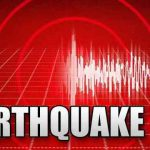 earthquake logo iFBA4yWTbQ